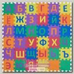 Игровой коврик-пазл Funkids 6' Алфавит-3 с русским алфавитом KB-001-36-NT, 36 плит