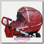 Силиконовый дождевик на коляску-люльку Vikalex Vento