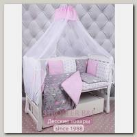 Универсальный комплект постели в кроватку AmaroBaby Мечта, 19 предметов